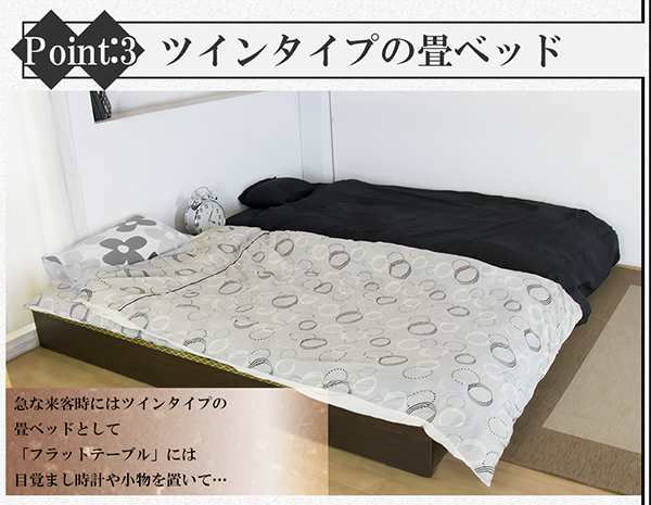 ツインタイプの畳ベッド 急な来客時にはツインタイプの畳ベッドとして「フラットテーブル」には目覚まし時計や小物を置いて…