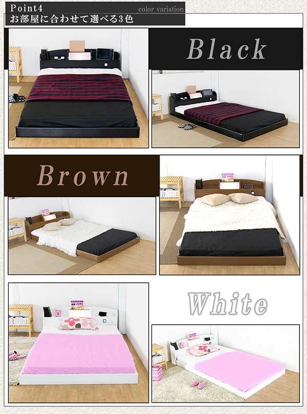 Point:4 お部屋に合わせて選べる3色 ブラック ブラウン ホワイト