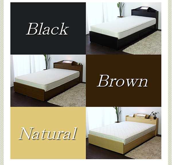 ブラック ブラウン ナチュラル