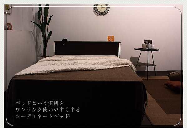 ベッドという空間をワンランク使いやすくするコーディネートベッド