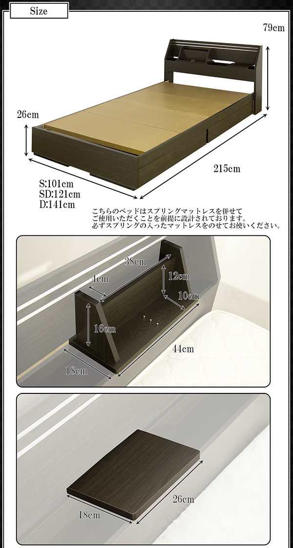 スプリングマットレスを併せてご使用頂くことを前提に設計されております。 必ずスプリングの入ったマットレスをのせてお使いください。