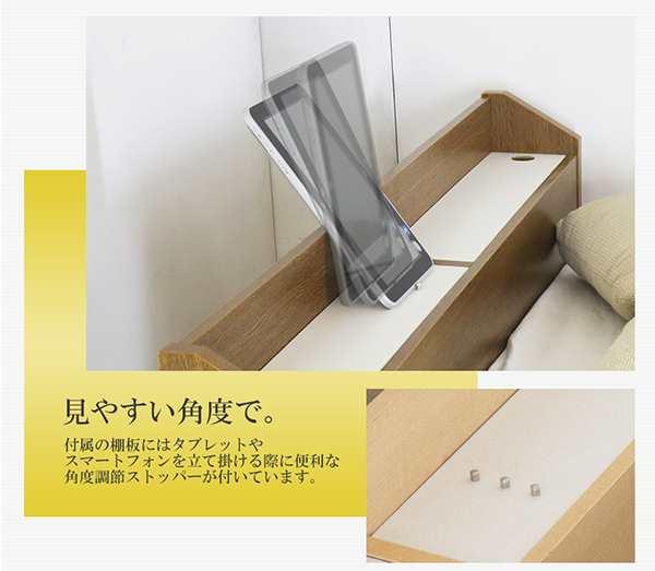 見やすい角度で 付属の棚板にはタブレットやスマートフォンを立て掛ける際に便利な角度調節ストッパーが付いています。