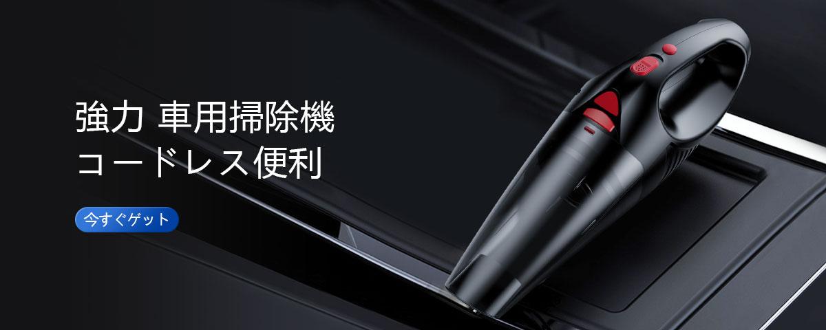 商品宣伝ポスター4
