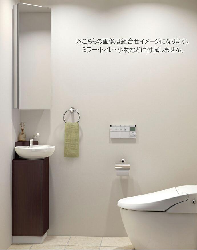 リクシル トイレ