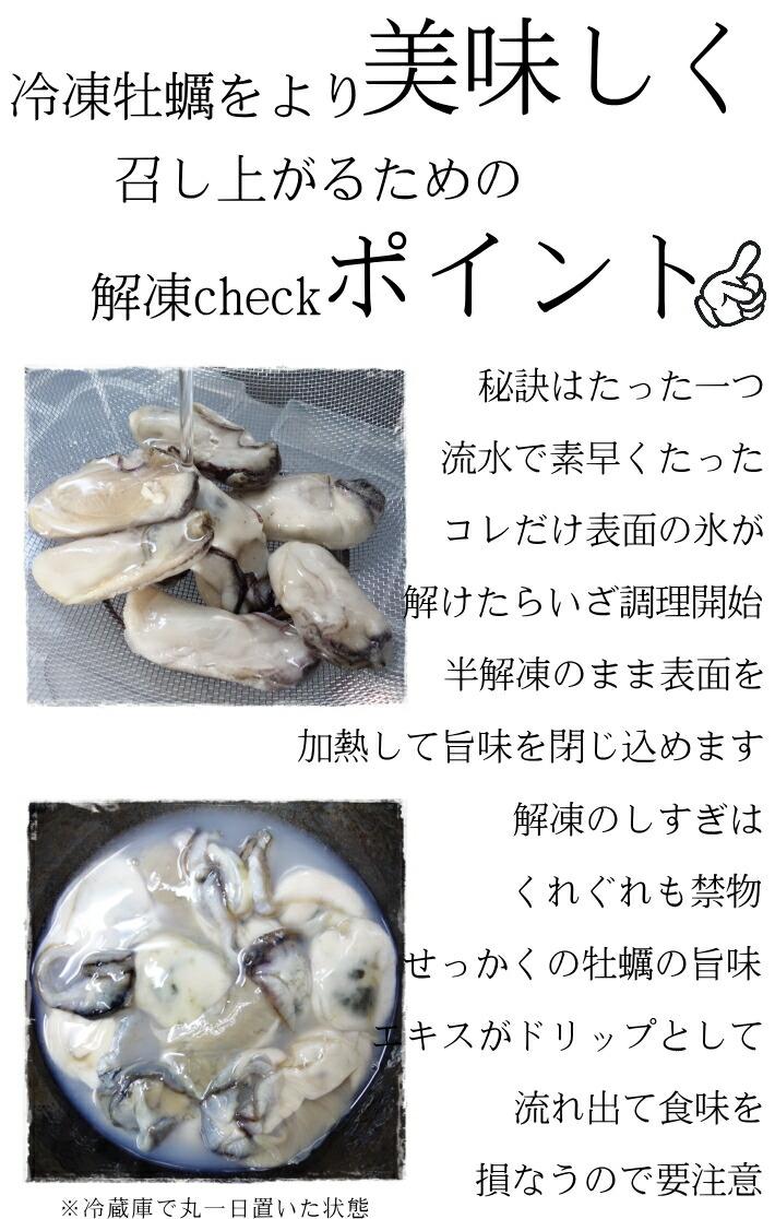 牡蠣むき身2kg