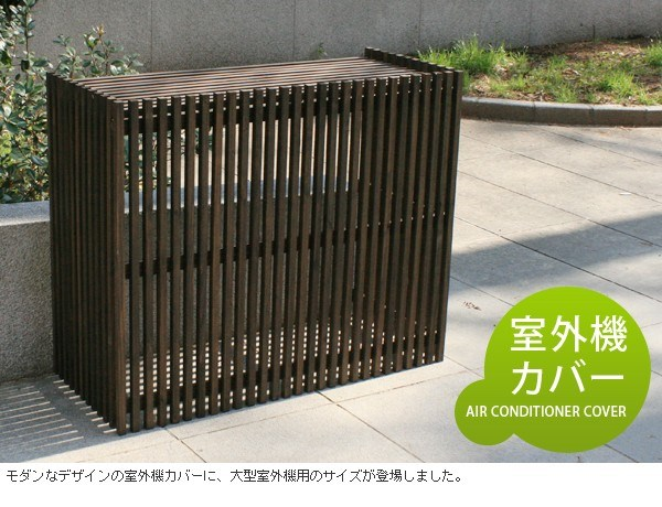 product information - Air Conditioner Covers