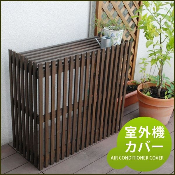 Ati shop rakuten global market modern air con cover border stripe outdoor machine storage for Central air conditioner covers exterior