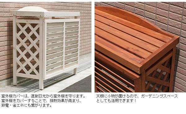 Ati Shop Air Conditioner Outdoor Unit Cover Ac Outdoor