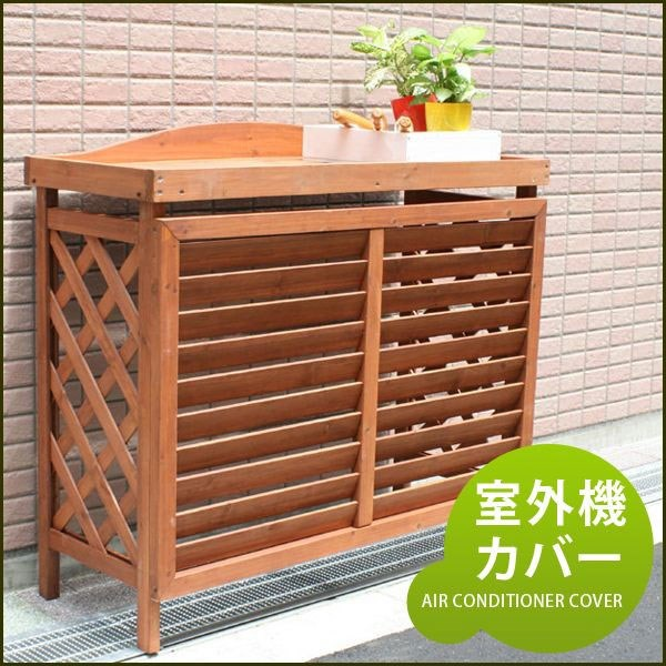 air conditioning covers outside. modern air con cover lights (exterior machine storage conditioning outdoor hvac wood natural covers outside d