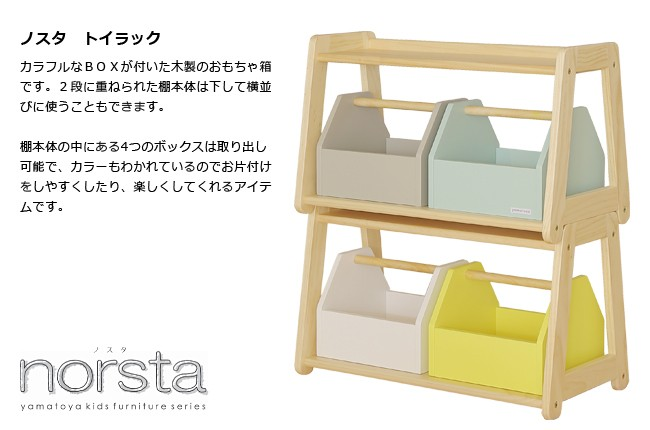 K Akaya Rakuten Global Market Children 39 S Natural Wood Neta Toybox Toys Box Toybox Storage