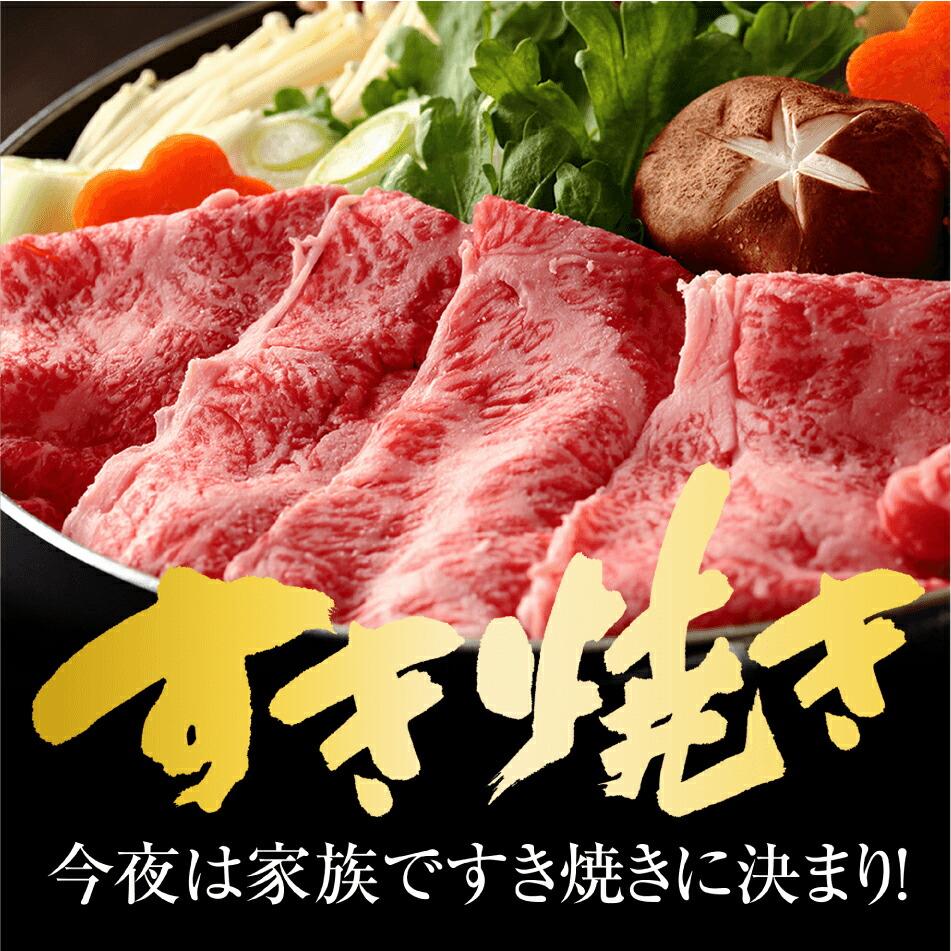 すき焼き用牛肉ラインナップ