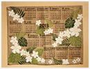 アジアンカレンダー