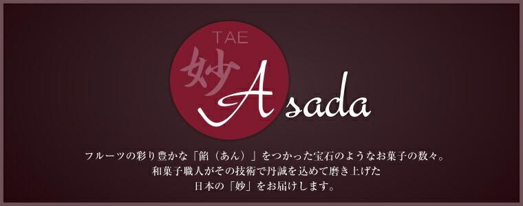 妙Asada 御彩(ごさい)
