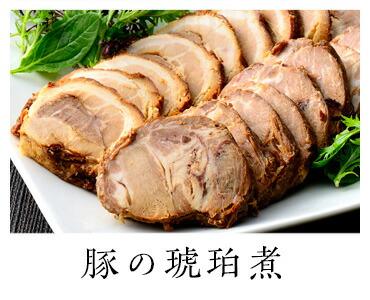 豚の琥珀煮