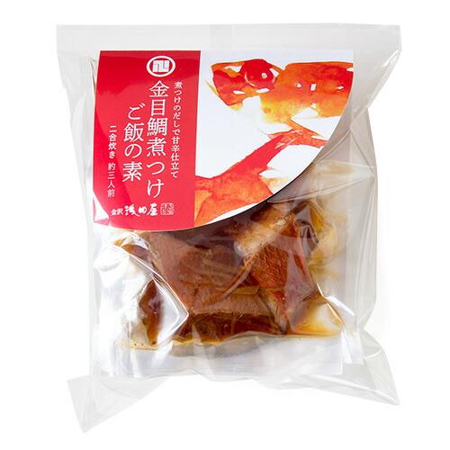 金目鯛煮つけご飯の素