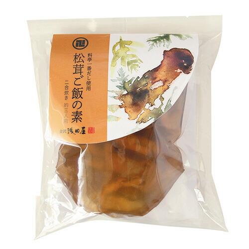 松茸ご飯の素