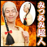 ラーメンマン 中国人 カンフー キン肉マン イベント