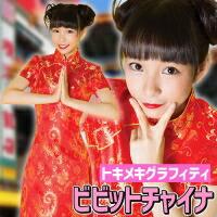 チャイナドレス コスプレ チュンリー チャイナ服 中国服 衣装 セクシーワンピ ハロウィン ロング 半袖 コスチューム