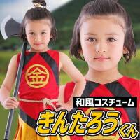金太郎 衣装 コスプレ 子供用 コスチューム 仮装 時代劇 au携帯