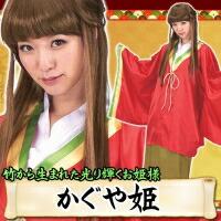 かぐや姫 衣装 かぐちゃん コスチューム au 昔話 大人用 コスプレ 衣装 三太郎 コスチューム