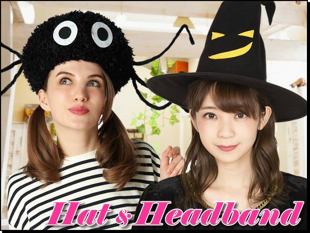 ハロウィン 帽子 カチューシャ