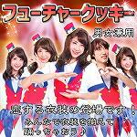 恋チュン コスプレ AKB48コスプレ コスチューム 衣装 AKB 仮装 恋するフォーチュンクッキー コスプレ コスチューム