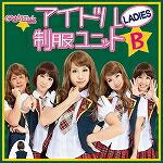 AKB コスプレ コスチューム AKB48コスプレ アイドル制服 アイドル衣装 仮装 アキバ アイドル 女性用