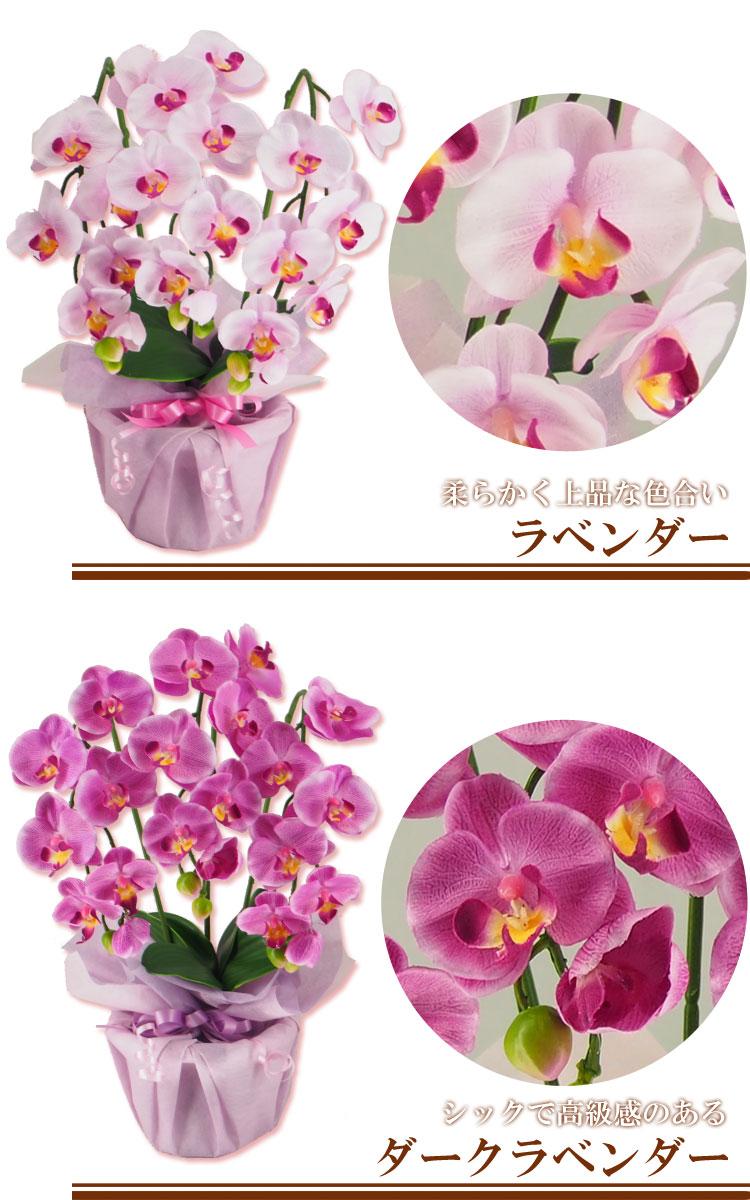 胡蝶蘭 造花 ピンク