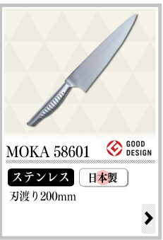 MOKA 58601
