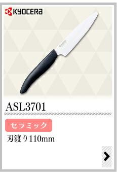 ASL3701