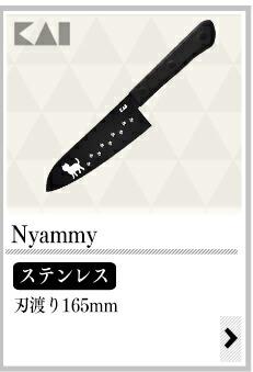 Nyammy