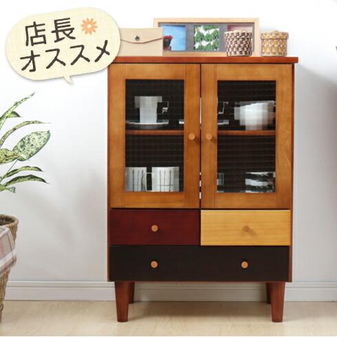 桐製天然食器棚