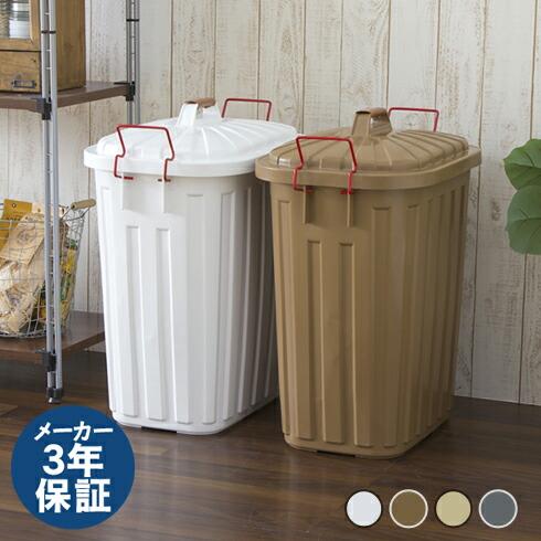 頑丈・大容量ゴミ箱