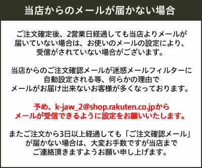 mail-at-01.jpg