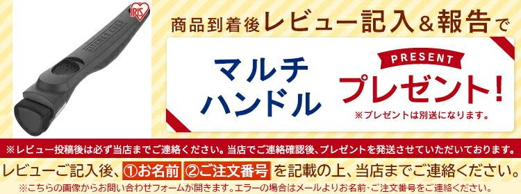 【537335 99]新グハドルPDG−SH】