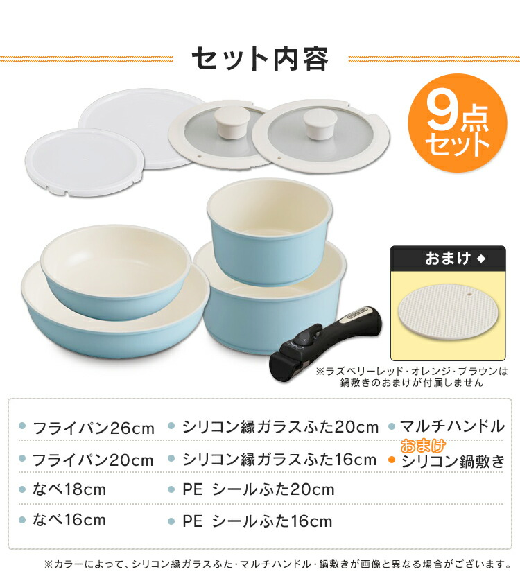 Enetroom 10 Off Coupon Existence Iris Ohyama Frying Pan