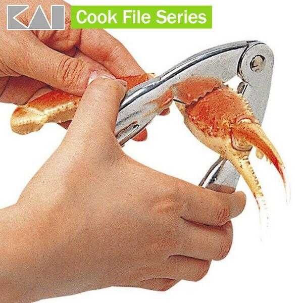 【貝印】 クックファイル CF かに割り [調理器 キッチン 小物]【D】
