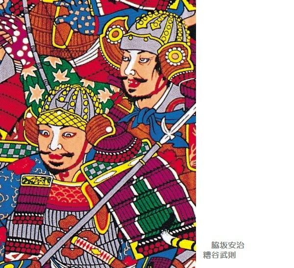 五月人形、武者のぼり、節句幟、端午の節句のお祝い