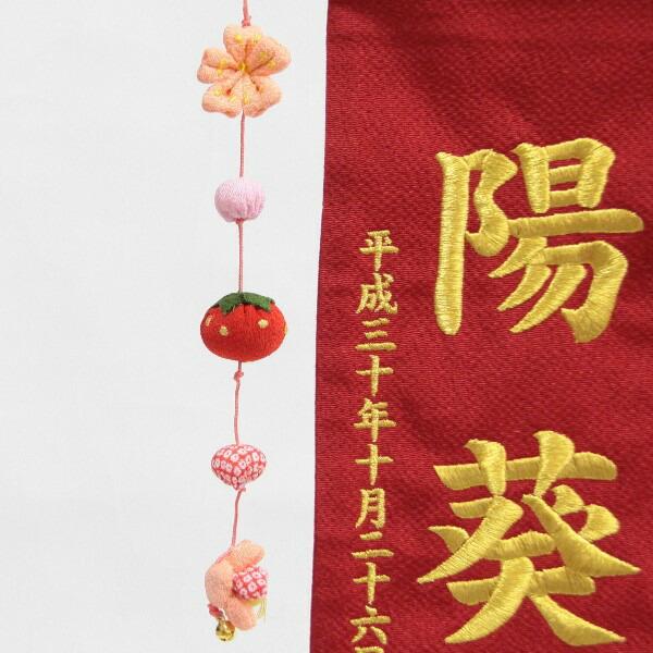 名前旗、雛人形、五月人形、初節句