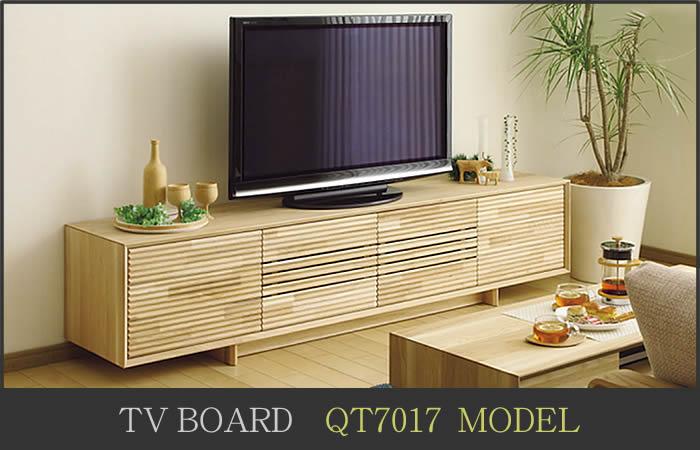 カリモク テレビボード QT7017モデル