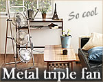 お洒落な扇風機 Metal triple fan