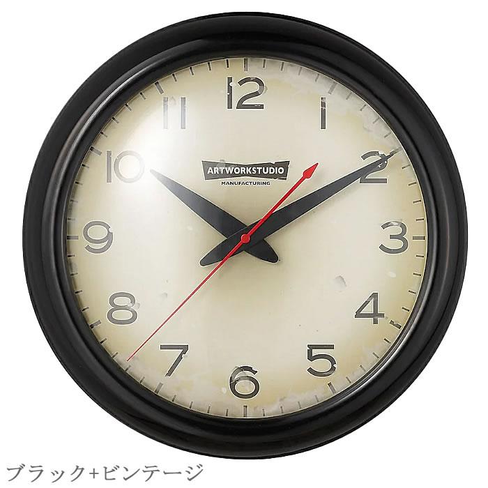 掛け時計レトロアメリカンビンテージ