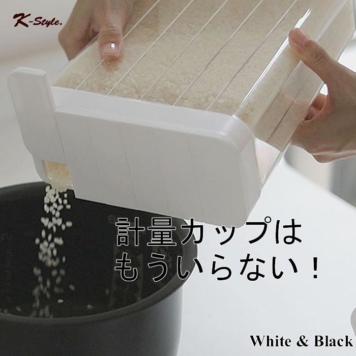 冷蔵庫用米びつ 1合分別