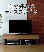 テレビ台 010