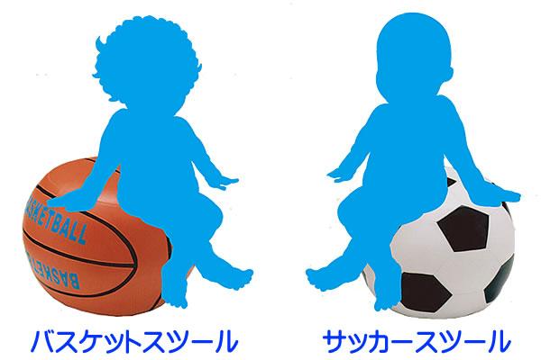 ボール型スツール