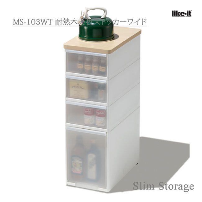 MS-103WT