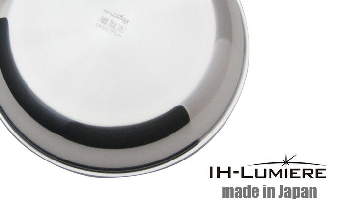 【IHルミエール】[軽量 日本製 2層クラッド材 ガス火、IH対応 テフロンプラチナ使用で長持ち お手入れ簡単 正規取扱品 ウルシヤマ金属 UMIC]
