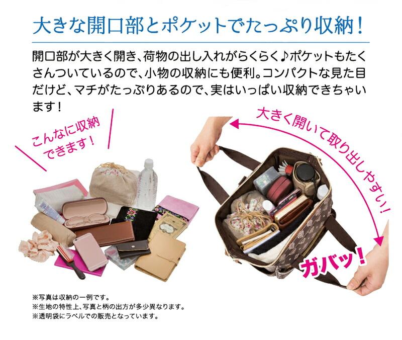 ガバッと開く2wayモノグラムバッグ リュック バッグ レディース 鞄 がばっと開く 大容量 カバン ナイロン 大人 2way バック トートバッグ バックパック 大きめ 収納 トート かばん 撥水加工
