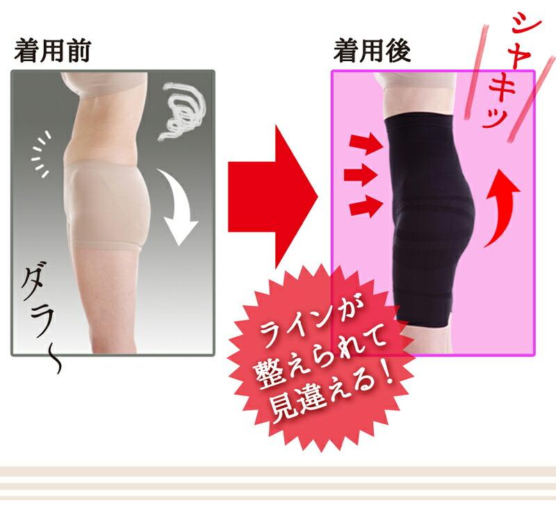 着圧 加圧スパッツ 加圧下着 加圧パンツ 骨盤矯正 骨盤パンツ 補正下着 太もも ダイエット カロリー 下半身 ダイエット