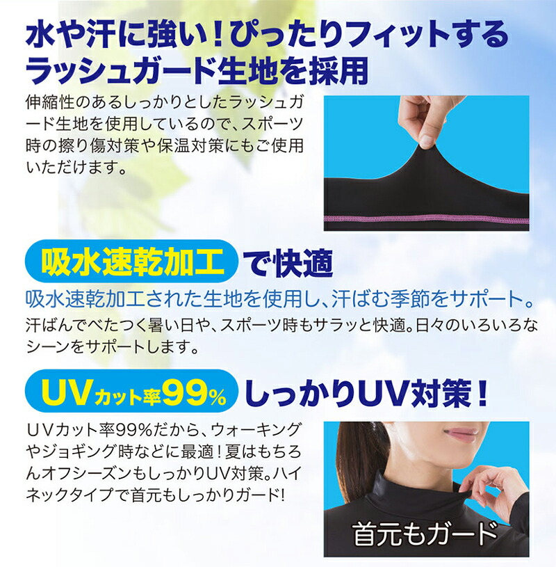 UVガードストレッチロングTシャツ 速乾 レディースファッション UVカット ウォーキング tシャツ レディース 長袖 UV対策 速乾 インナー ラッシュガード アウトドア ランニング 吸水速乾 ジョギング ウォーキングウェア レディース